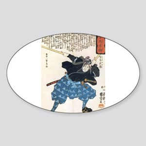 Musashi Miyamoto with two Bokken Sticker
