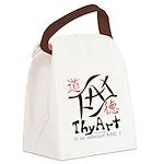 Tao Te ThyArt Canvas Lunch Bag