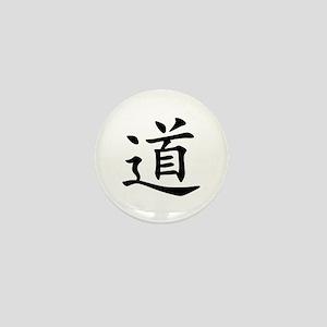 Dao Mini Button