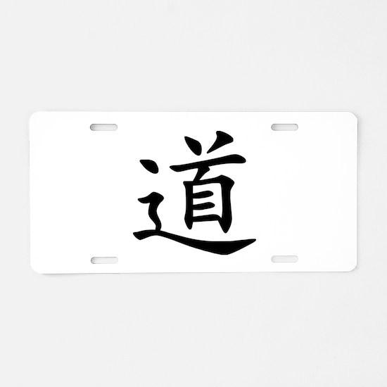 Dao Aluminum License Plate