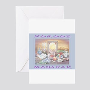 Norooz Mobarak Greeting Cards