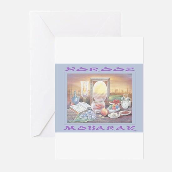 Norooz Mobarak Greeting Cards