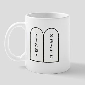 """""""Ten Commandments"""" Mug"""