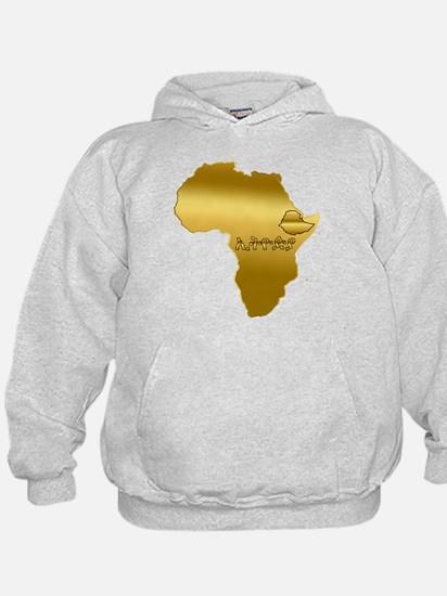 Ethiopia in Amharic Hoody