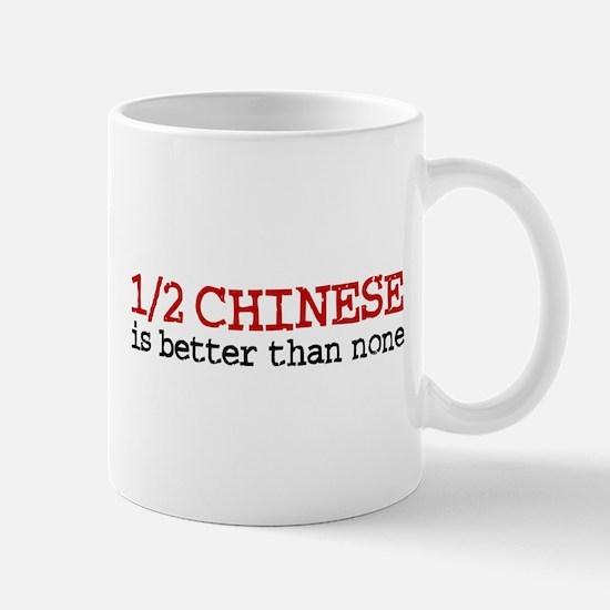 Half Chinese Mug