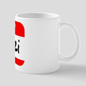Hello My Name is Abruzzi Mug