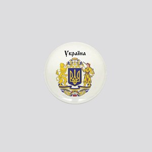 Ukraine arms with name Mini Button