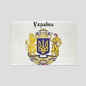 Ukraine arms with name Rectangle Magnet