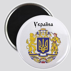 Ukraine arms with name Magnet
