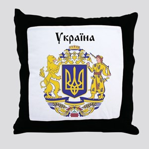 Ukraine arms with name Throw Pillow