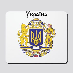 Ukraine arms with name Mousepad