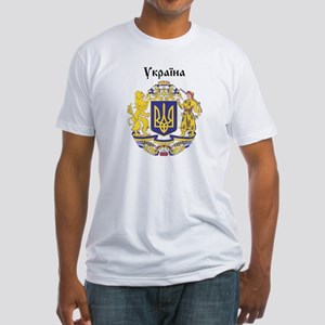 Ukraine arms with name Fitted T-Shirt