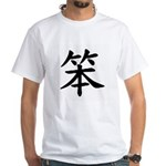 Strength and Honor White T-Shirt