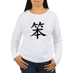 Strength and Honor Women's Long Sleeve T-Shirt