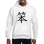 Strength and Honor Hooded Sweatshirt