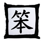 Strength and Honor Throw Pillow