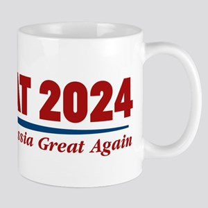 Star Trek Vote Dukat 2020 Mug