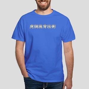 Koto Ryu Dark T-Shirt (royal Blue)