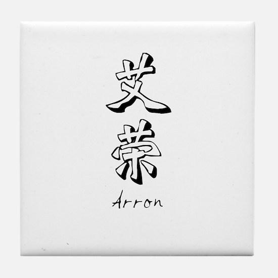 Arron Tile Coaster