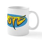 Design 160322 - Vote Mugs