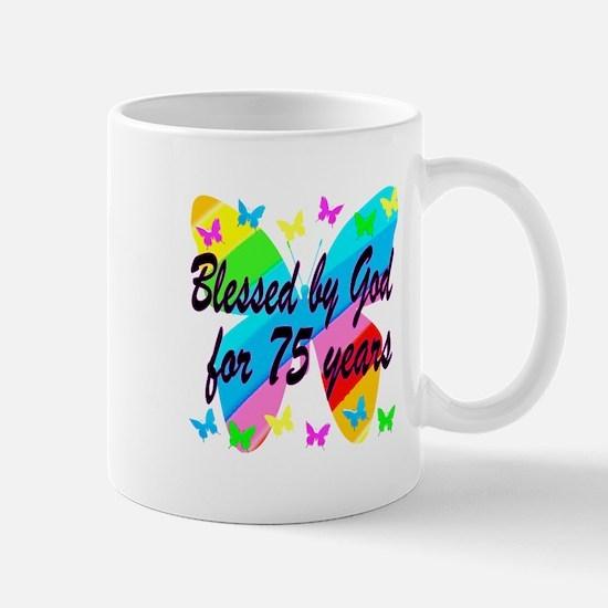 75TH PRAYER Mug