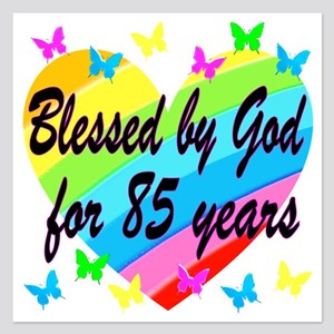 85th birthday invitations and announcements cafepress 85th prayer 525 x 525 flat cards filmwisefo