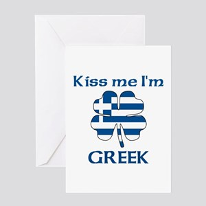 Kiss Me I'm Greek Greeting Card