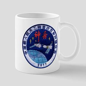 Shenzhou 8 Logo Mug Mugs
