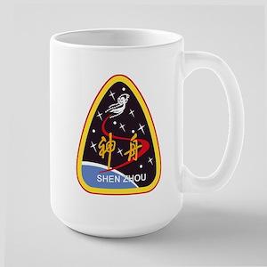 Shenzhou 5 Logo Large Mug Mugs