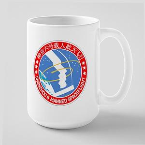 Shenzhou 6 Logo Large Mug Mugs