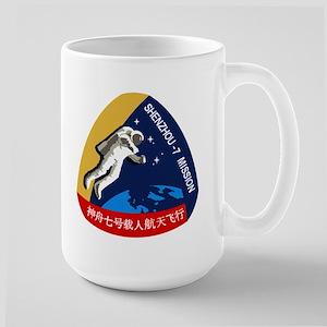 Shenzhou 7 Logo Large Mug