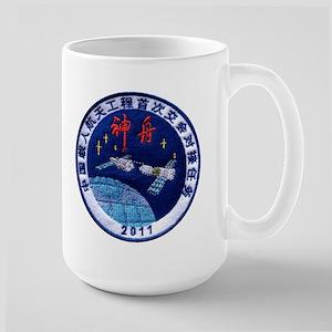 Shenzhou 8 Logo Large Mug Mugs