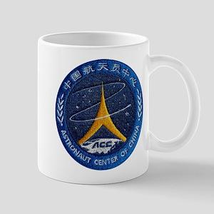 Chinese Astronaut Center Mug Mugs
