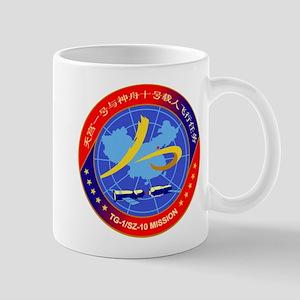 Shenzhou 10 Logo Mug Mugs