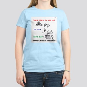 Jewish Holiday T-Shirt