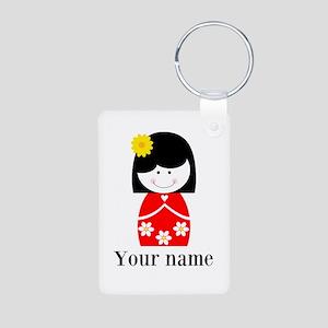 Girl (p) Keychains