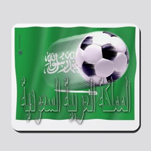 Soccer Flag Saudi Arabia (native) Mousepad