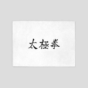 Tai Chi Chuan 5'x7'Area Rug