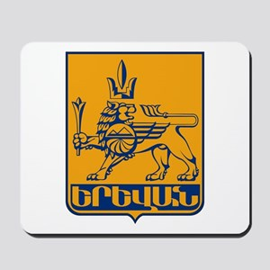 Yerevan Coat of Arms Mousepad