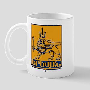 Yerevan Coat of Arms Mug
