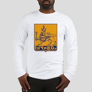 Yerevan Coat of Arms Long Sleeve T-Shirt