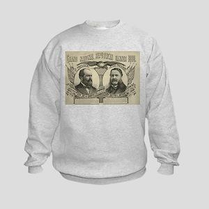 1880 Sweatshirt