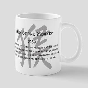 monkey37_1956 Mugs