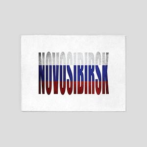 Novosibirsk 5'x7'Area Rug