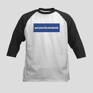 facebook bumper Baseball Jersey
