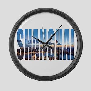 Shanghai Large Wall Clock