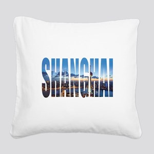 Shanghai Square Canvas Pillow