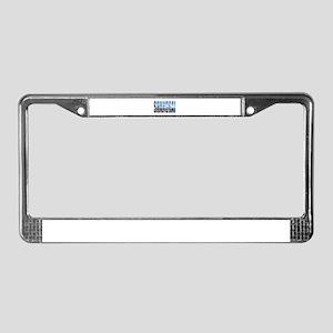 Shanghai License Plate Frame