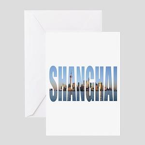 Shanghai Greeting Cards