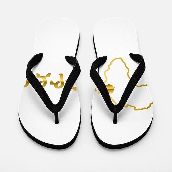 Ethiopia Flip Flops